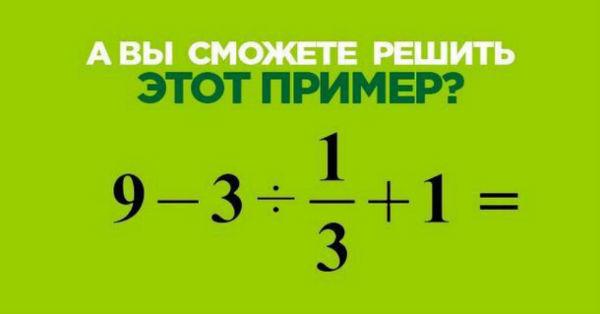 2_result-184