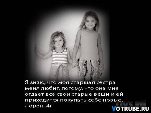 47754821_lyubov_2