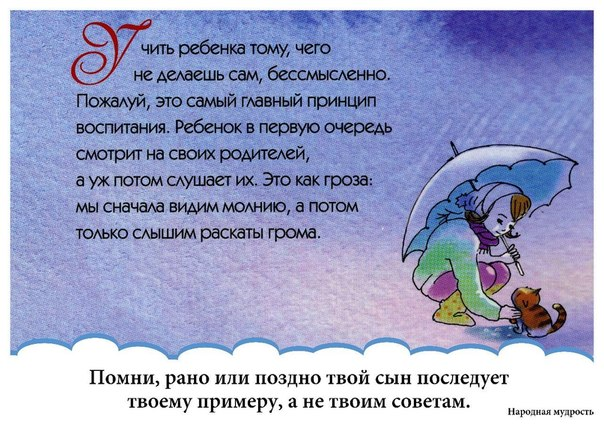 6a2_k9mumvk