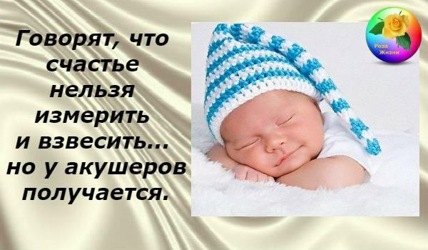 14088434_916330051831157_8277179077551851746_n-1