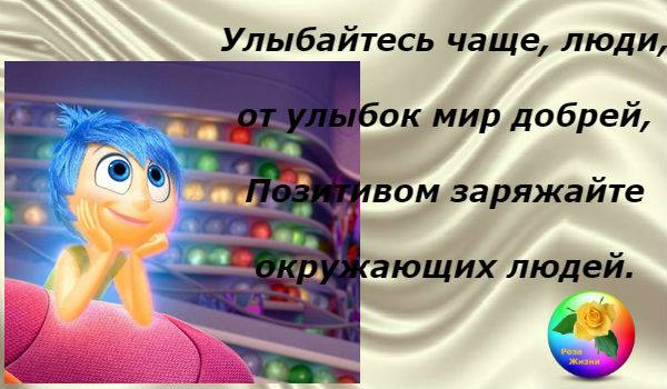 14359098_931144590349703_2894883238710629701_n-1