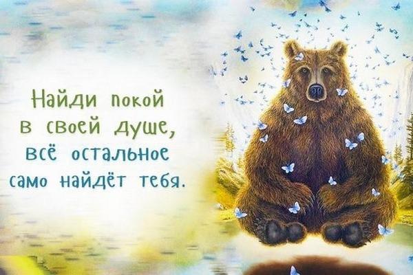 imgonline-com-ua-resize-34vkbumtvly