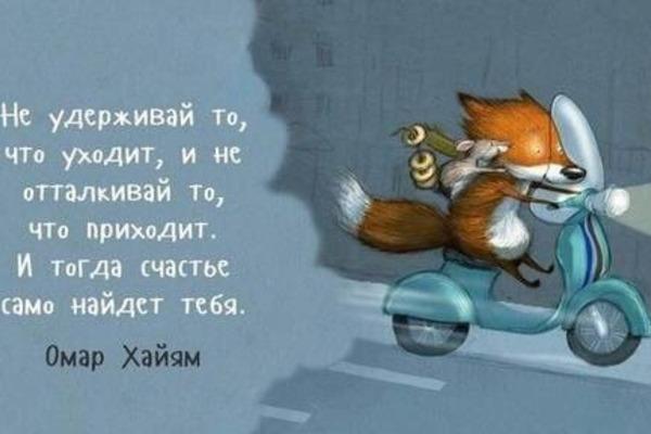 imgonline-com-ua-resize-81czspguiapwtc