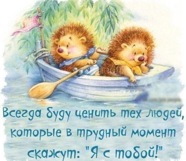 imgonline-com-ua-resize-est9zmi1jlra21y