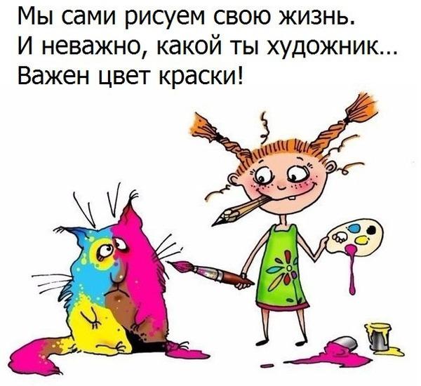 imgonline-com-ua-resize-ingpwlgexjf