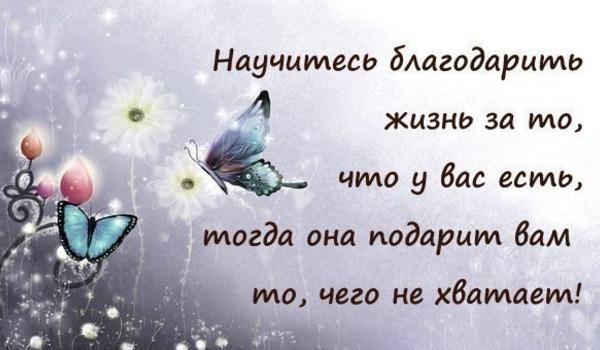 imgonline-com-ua-resize-vvddo2ldlwns