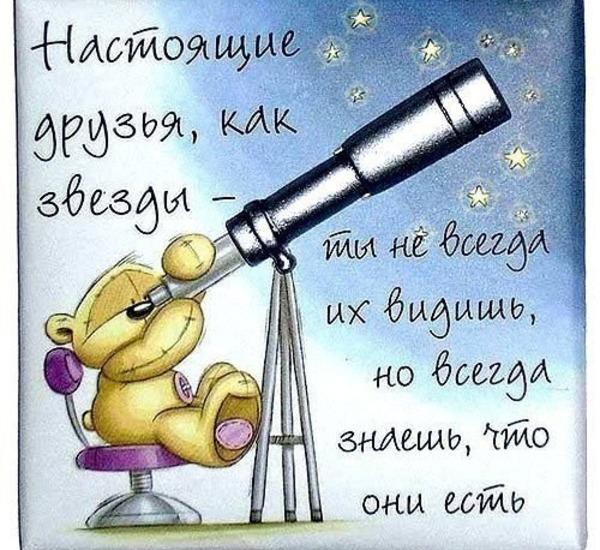 imgonline-com-ua-resize-hhz4ub2ruzm8m8