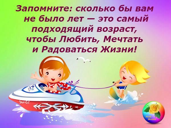 15027795_973047719492723_2571654791238639698_n