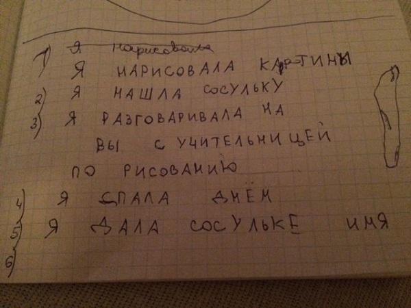 glavnyj_sekret_v_vospitanii_detej_na_kotoryj_vy_potratite_5_minut_v_den__kaifzona_ru-1
