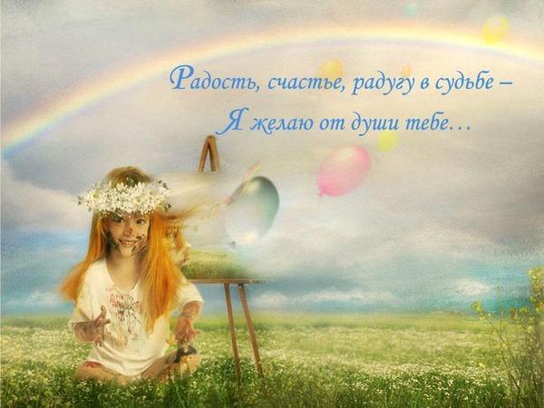 imgonline-com-ua-resize-bw3rhdfzod7gbvik