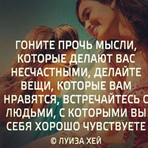 tumblr_nusxrzp2la1td3r23o1_500