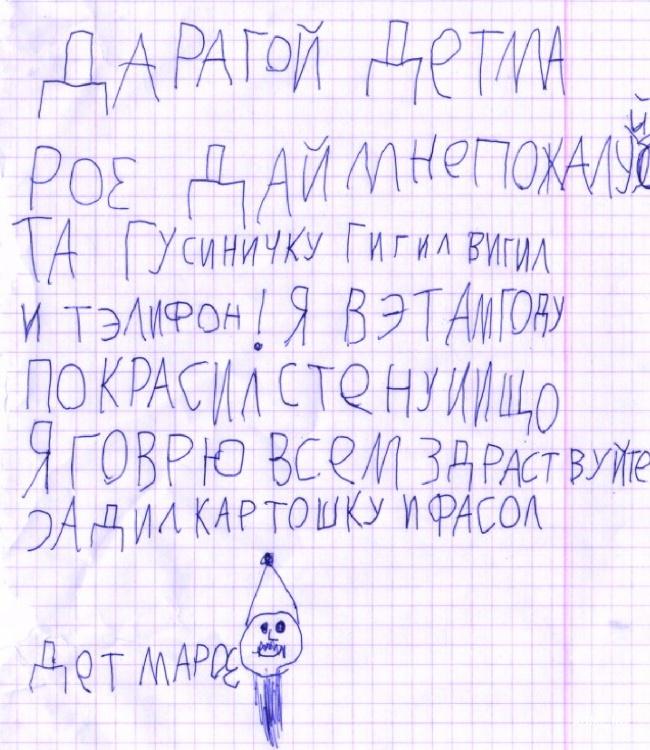 11136110-r3l8t8d-650-zap-05