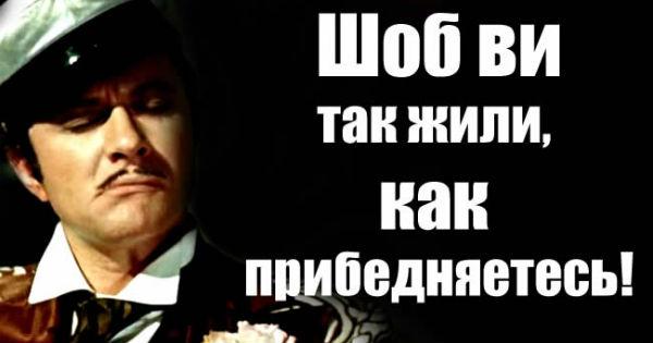 odessa_anecdote