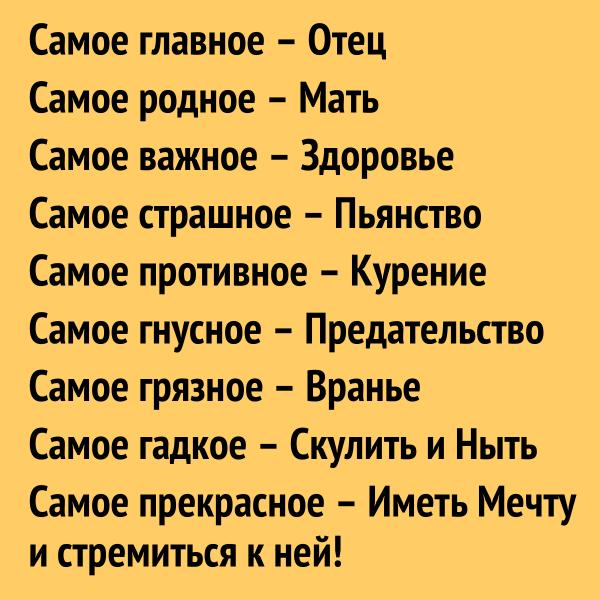 samoe