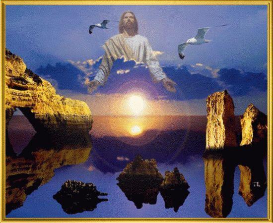 Бог и мир 550