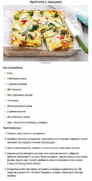 9 разнообразных завтраков на любой вкус