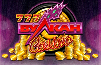казино аулкан