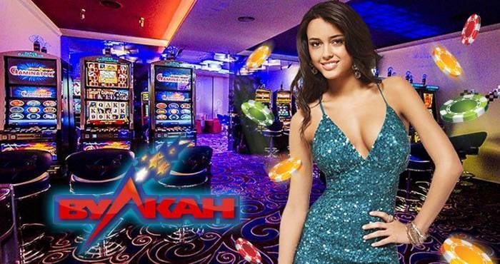Многочисленные преимущества казино Вулкан