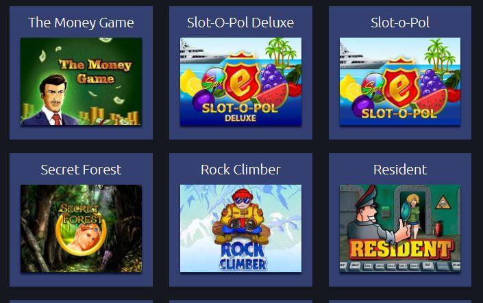 Лучшее интернет-развлечение – игровые автоматы