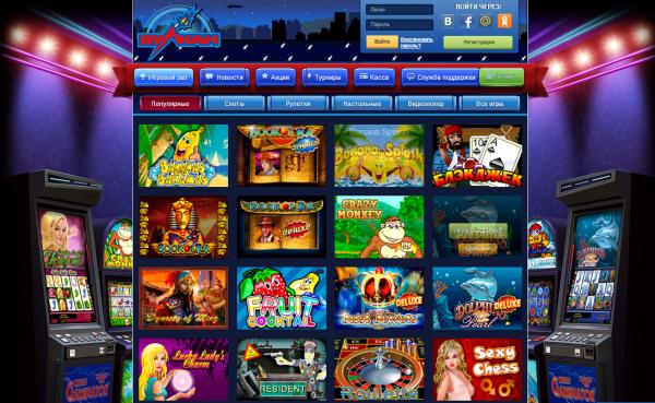 Самые популярные игровые автоматы в онлайн-казино Вулкан