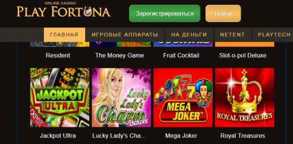 Казино Play Fortune. Особенности зеркал