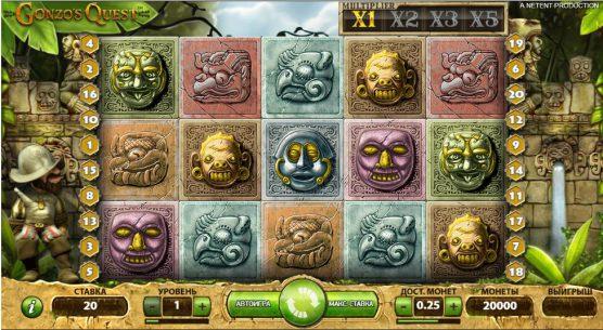 Игровой автомат Gonzo`s Quest – увлекательные приключения конкистадора