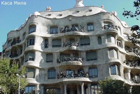 В Барселону на несколько дней - самые лучшие достопримечательности