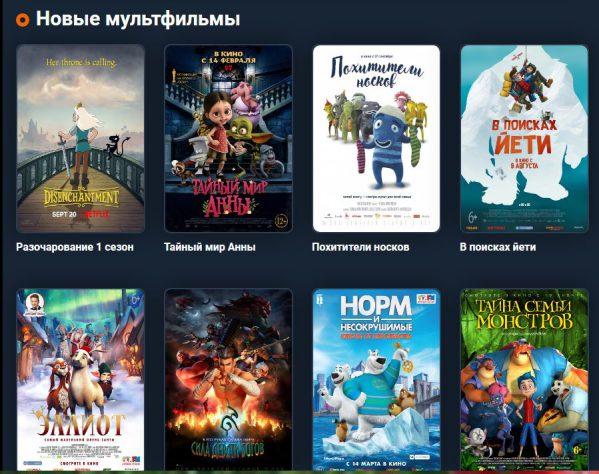 Захватывающие фильмы — смотреть онлайн бесплатно на сайте kinohdtop.net