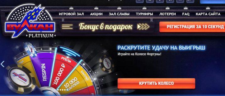 · Вероятность выигрыша значительной суммы на игровых автоматах близка к нулю.Обычно казино не разглашают открыто ее значений (за исключением Великобритании), поэтому игроки не знают о своих шансах на выигрыш.
