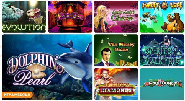 Онлайн Casino Spin City - возможности для игроков и преимущества клуба