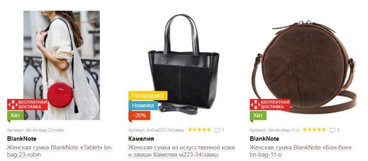 Женская кожаная сумка: стильно, красиво, практично