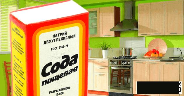 Сода — повелительница Чистоты: 22 полезных бытовых применения
