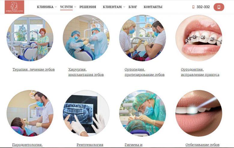 Почему возникает кариес? Советы стоматолога