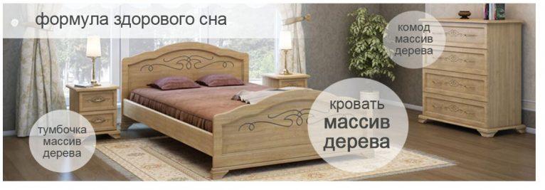 Почему деревянная мебель пользуется большим спросом?