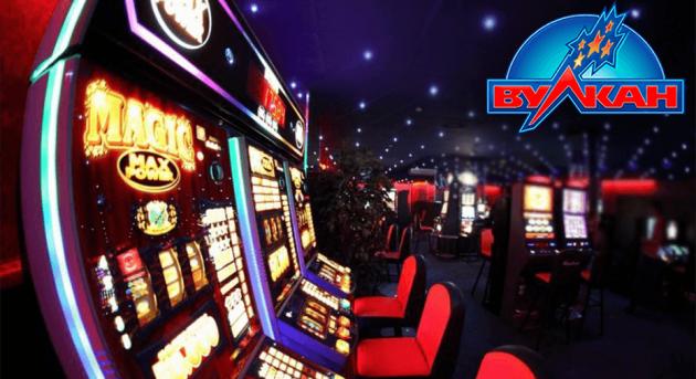 Как зарабатывать деньги в онлайн казино Вулкан