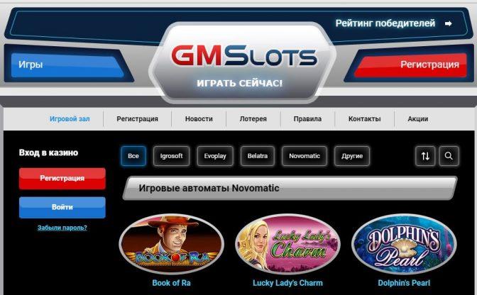 Стратегия выигрышной игры для онлайн-казино Slot V