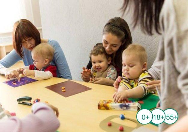 Творческое пространство в ТК ЭКОПОЛИС premium для всестороннего развития ребенка